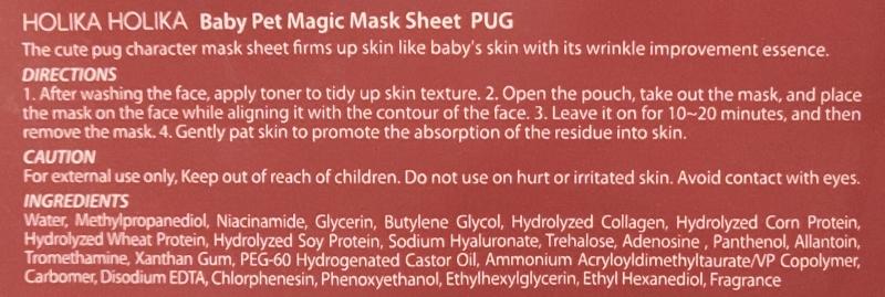 Holika Holika Baby Pet Magic Mask Sheet Pug ingredients