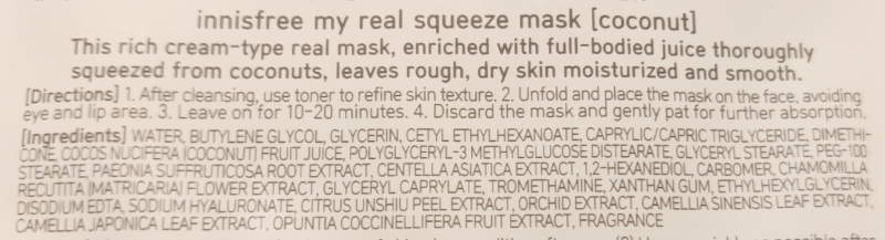 Innisfree My Real Squeeze Mask in Coconut ingredients