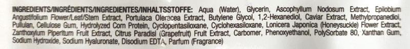 MasqueBAR Pretty Animalz Zebra Sheet Mask ingredients