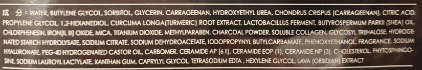 Sexylook Black Lava Ceramide Hydrating Hydrogel Mask ingredients