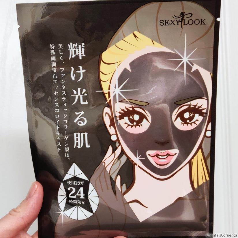 Sexylook Black Lava Ceramide Hydrating Hydrogel Mask