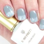 born pretty soak off gel nail polish bp-g09 sober