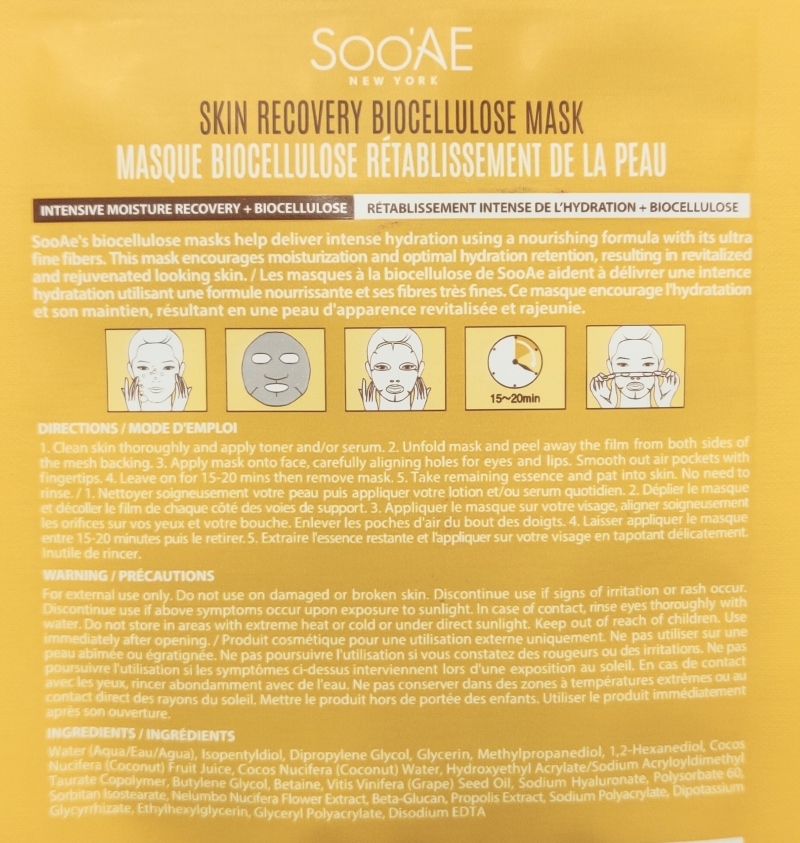soo'ae Skin Recovery Biocellulose Mask sheet ingredients